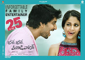 Bhale Bhale Magadivoi movie wallpapers-thumbnail-1