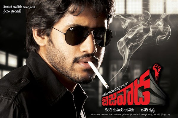 Image Result For Telugu Movies Download