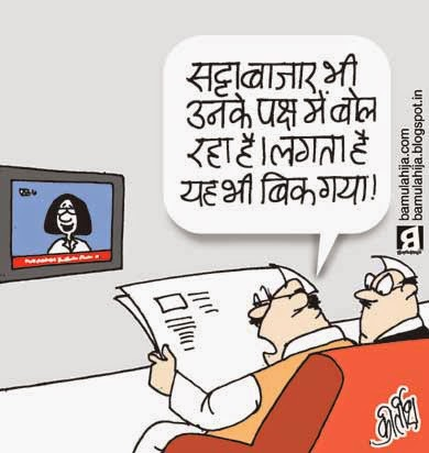 satta bazar, election 2014 cartoons, election cartoon, cartoons on politics, indian political cartoon