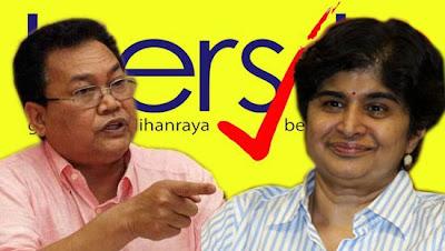 Ibrahim Ali - Ambiga - Bersih 2