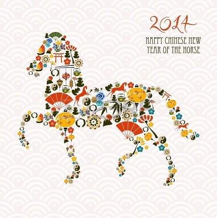 2014 Happy Chinese New Year of the Horse