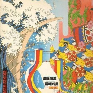 EBONEE WEBB - Summer Soul Vibration