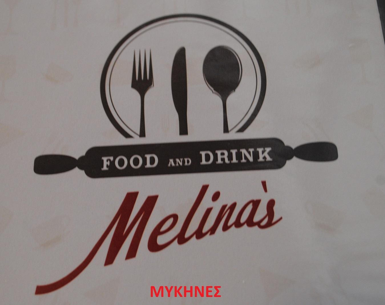 MELINAS