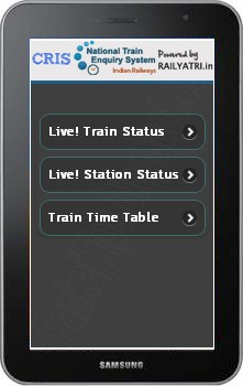 mobile.trainenquiry.com is wap | mobile version train enquiry site to find current train running status