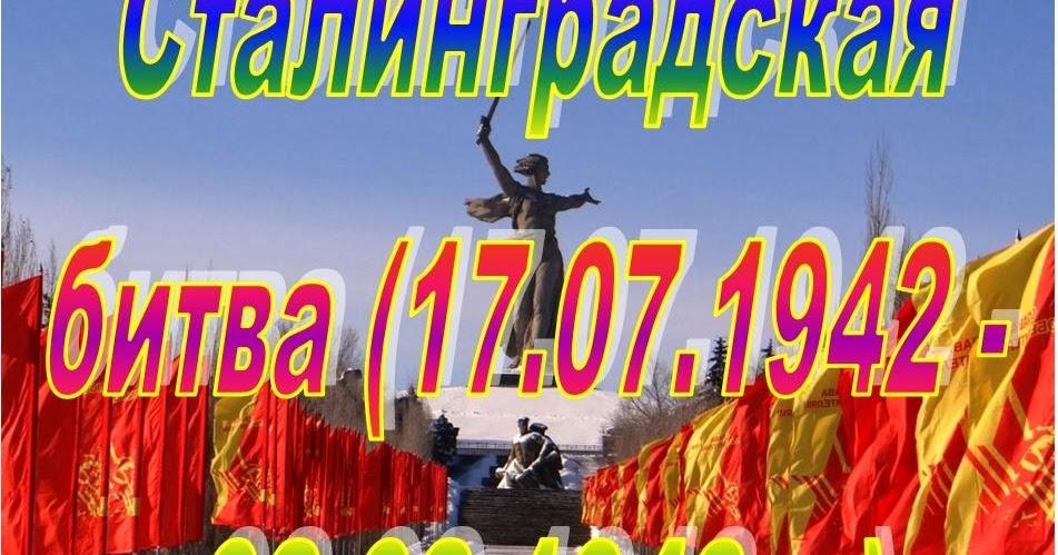 Поздравление на открытках с днем 8 марта