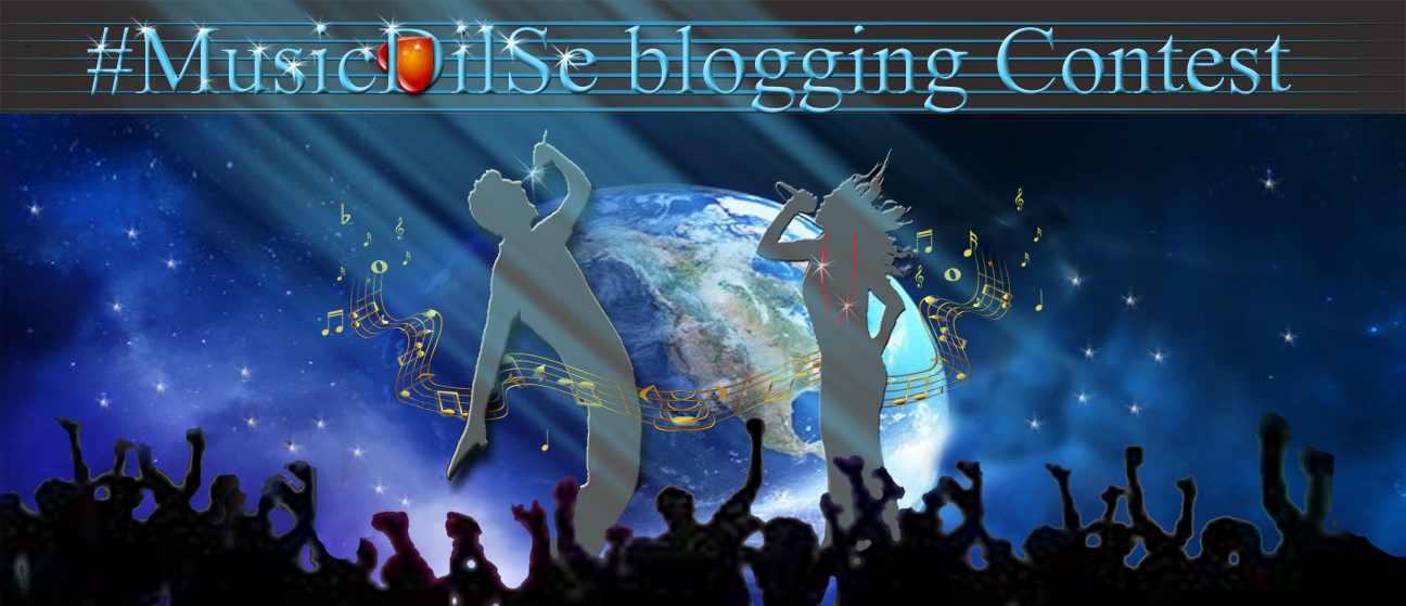 Funkaar.in Blogging Contest