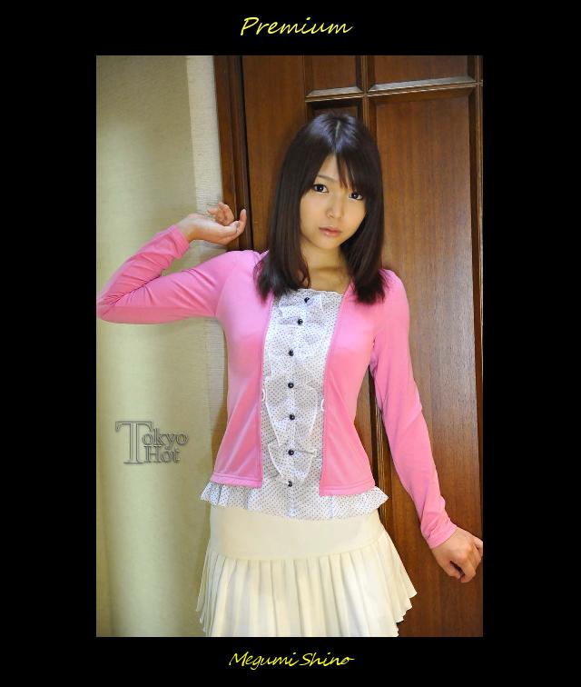 [HD] Tokyo Hot n0573 篠めぐみ Megumi Shino