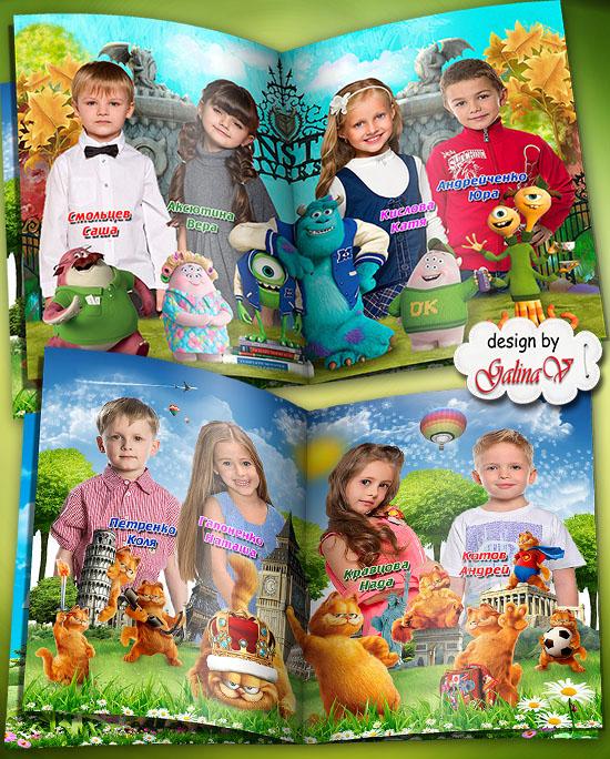 Фотокниги детские шаблоны скачать бесплатно
