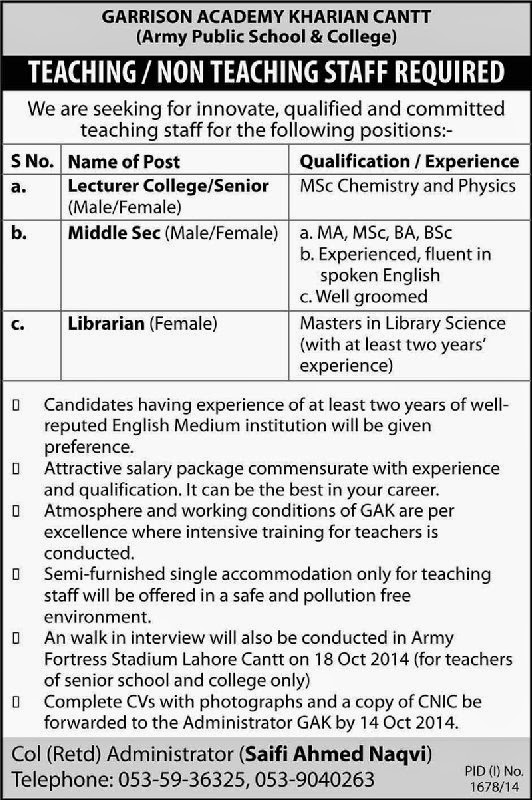 Librarian and Lecturer Jobs in Garrison Academy, Kharian Cantt