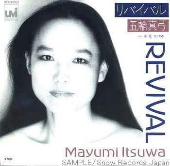 Mayumi Itsuwa - Ribaibaru (Revival) Lirik dan Video