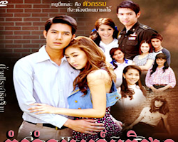 [ Movies ] Kom Lang Sne Athedthan ละคร ด้วยแรงอธิษฐาน - Khmer Movies, Thai - Khmer, Series Movies