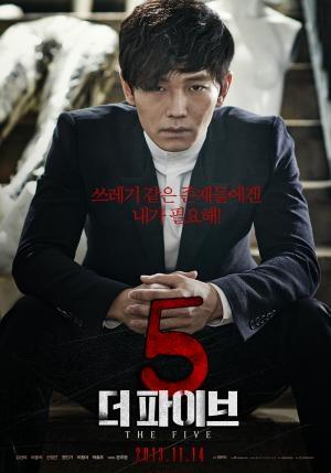 Thực Thi Công Lý - The Five (2013)
