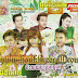 [Album] Sunday CD Vol 192 || Khmer Music 2015 Full album