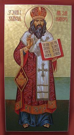 Святитель Иоанн (Максимович) Чудотворец, архиепископ Шанхайский и Сан-Францисский