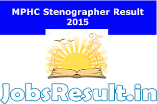 MPHC Stenographer Result 2015
