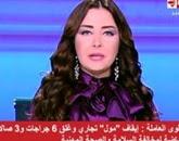 برنامج  الحياة اليوم - مع لبنى عسل - حلقة الجمعه 17-4-2015