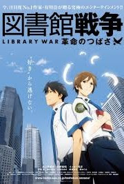 Library War: The Wings of Revolution (2012) Online