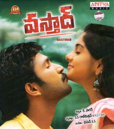 Download Telugu Movie Vasthad MP3 Songs, Download Vasthad Telugu Movie South MP3 Songs