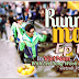 [K-Pop Show] Running Man (Ep.34 Asia Race in Vietnam) (Vietsub HD)