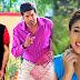 Eluka Majaka Movie Stills | Vennela Kishore | Pavani