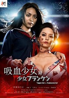 Ver La Mujer Vampiro vs la Mujer Frankenstein (2009) Online