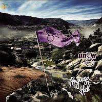 Ungu - Penguasa Hati (Full Album 2009)