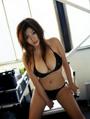 Asian girl with huge