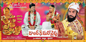 Dollarki Maro Vaipu movie wallpapers-thumbnail-6