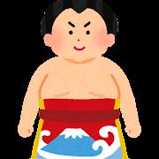 化粧まわしを付けたお相撲さん・力士のイラスト