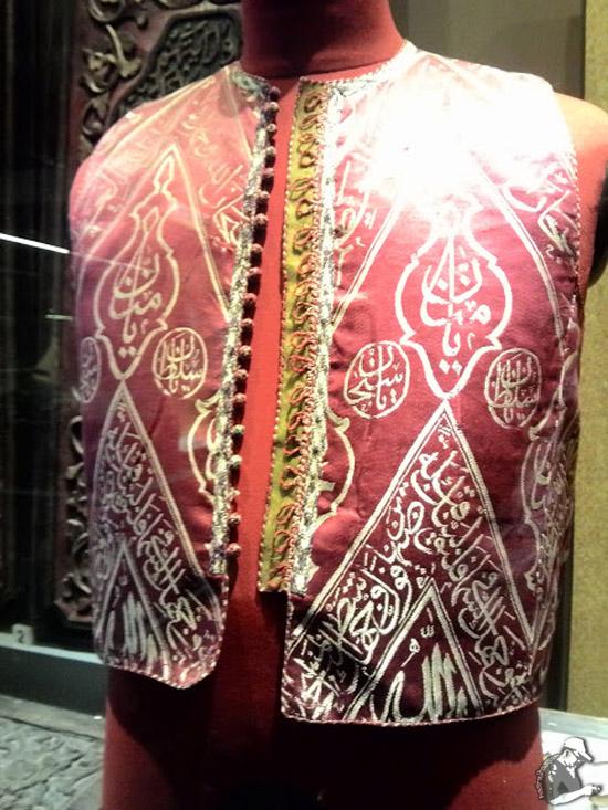 Baju Kebal Kesultanan Melayu