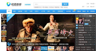 Watch movie on kankan by using china vpn