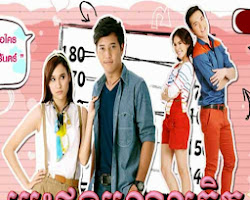 [ Movies ] Besdong Bon Dol Chet ละคร ดอกอ้อสายขวัญ - Khmer Movies, Thai - Khmer, Series Movies