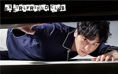Biodata Pemeran Drama Ex Girlfriend Club