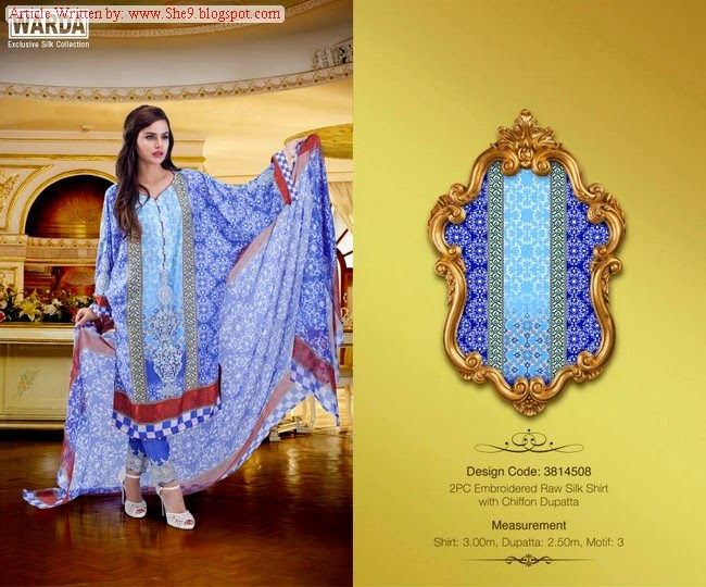 Warda Designer Exclusive Royal Silk Dresses