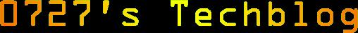 0727's Techblog