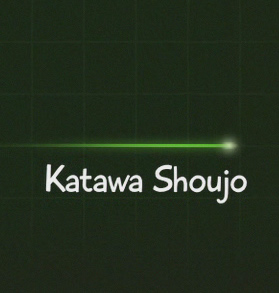 Dinosaur Bike   quot Katawa Shoujo quot  Review