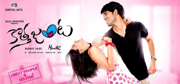 allu sirish kotha janta movie launch first look5