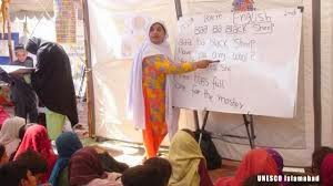 Teaching in Pakistan