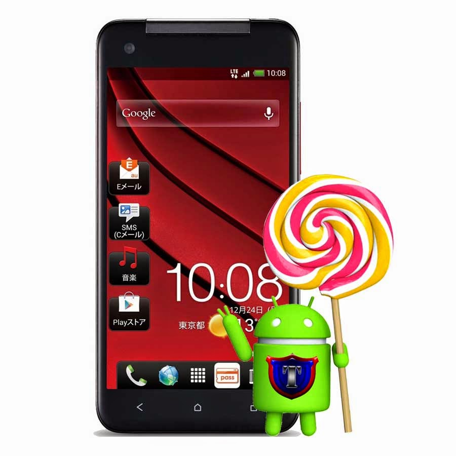HTC gulirkan update Android v5.0 Lollipop untuk One M8, Desire Eye dan Butterfly S