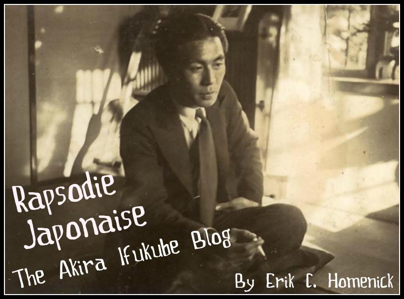 Rapsodie Japonaise - The Akira Ifukube Blog