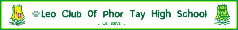 Leo Club of Phor Tay High School