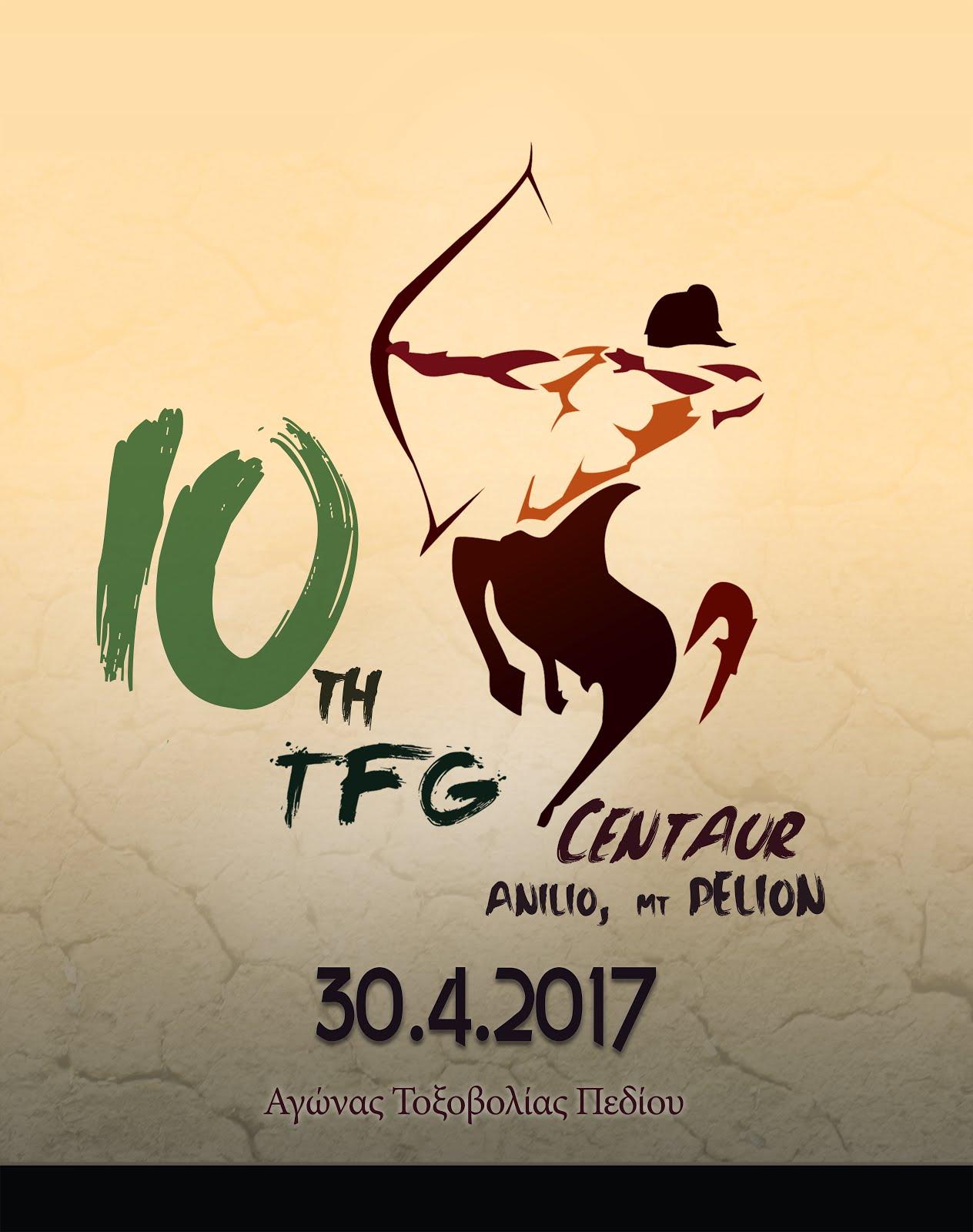 10th TFG! Anilio, mt Pelion.