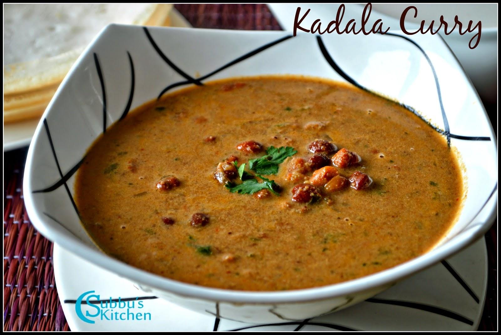 Kadala curry recipe kerala style kadala curry recipe kadala kadala curry recipe kerala style kadala curry recipe kadala curry for appam forumfinder Choice Image