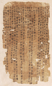 Silk Books from Han Dynasty