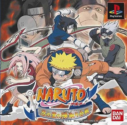 Download Naruto Shinobi No Sato No Jintori Kassen (psx)