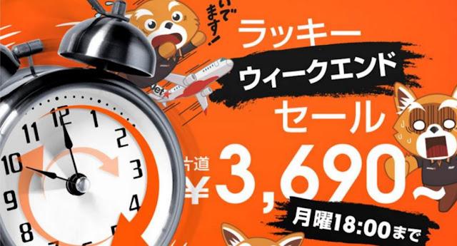 日本捷星「內陸航線」優惠,單程連稅HK$233起,今早(12月4日)早上9點已開賣!