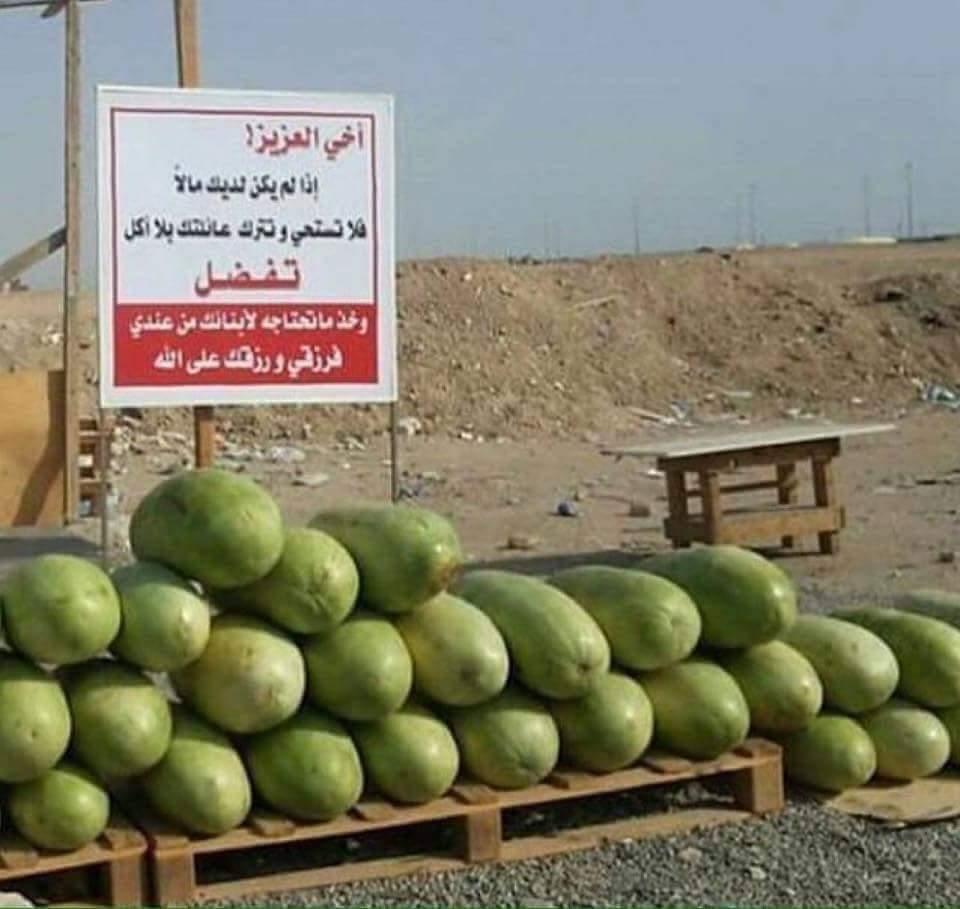 Kuwait-Iraq Border