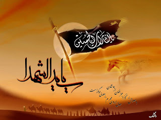 Gambar Panji Kemenangan Islam