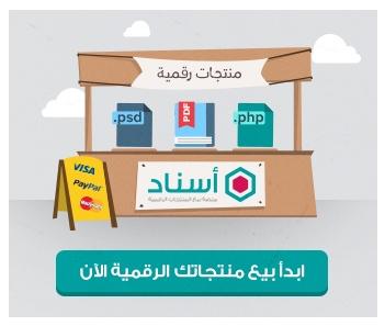 http://offersre.net/offer/1502166234573561/1502336506863145