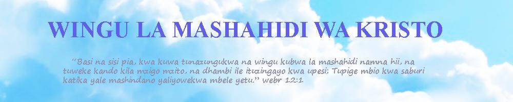 WINGU LA MASHAHIDI WA KRISTO